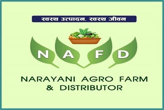 Narayani Agro Farm