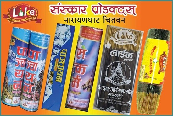 Sanskar Products