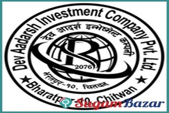 Devaadarsha Ivestment Company Pvt. Ltd.