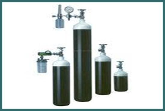 Chitwan  Oxygen  Gas Centre