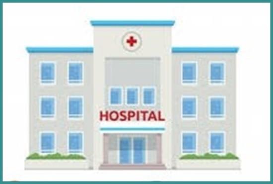 Hospital in Chitwan.