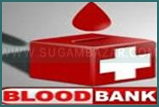 Blood Bank and Link Chitwan
