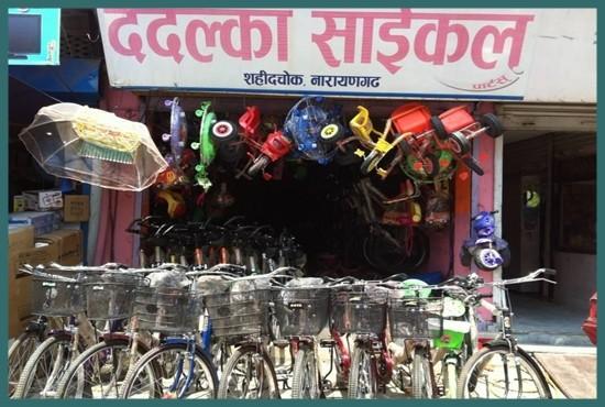 Dadalka Cycle Parts