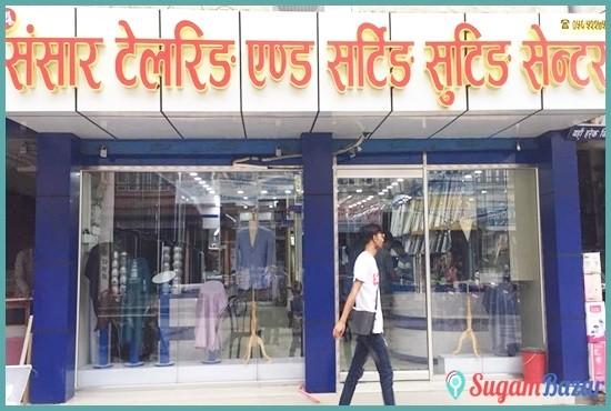 New Sansar Tailoring , Narayngarh
