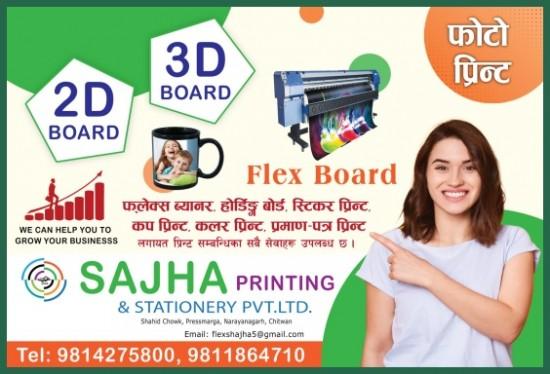 Sajha Flex Narayangarh.