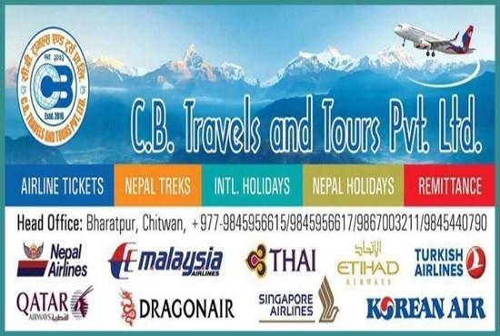 CB TRAVELS & TOURS PVT.LTD.