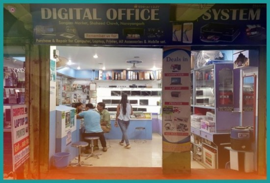 DIGITAL OFFICE SYSTEM (DOS)