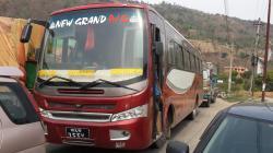 Chitwan - Kathmandu Bus service
